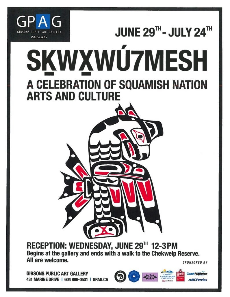 GPAG Squamish Nation Art Exhibit 2016 Gibsons Sunshine Coast